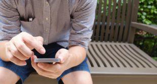 программа для чтения чужих СМС в телефоне