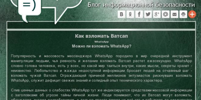 obior.ru