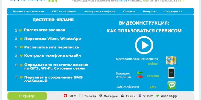 raspechatka-sms.com