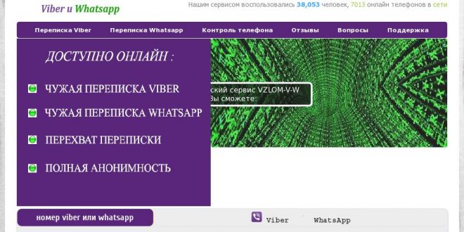 viber-whatsapp.com