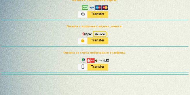 garant-oplata.com