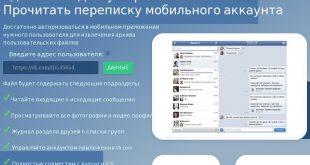 www.vzlomvk.org