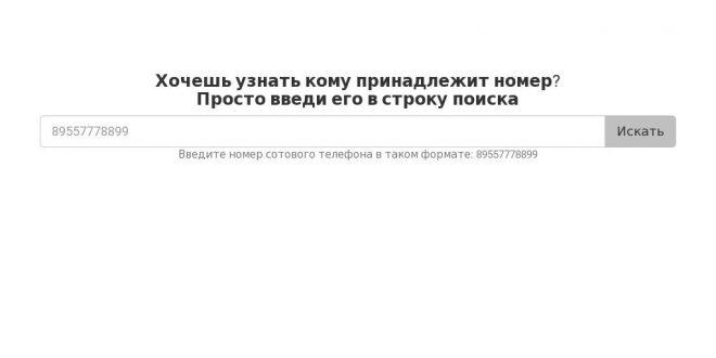 abonentov.ru отзывы