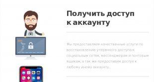 service-vzlom.ru