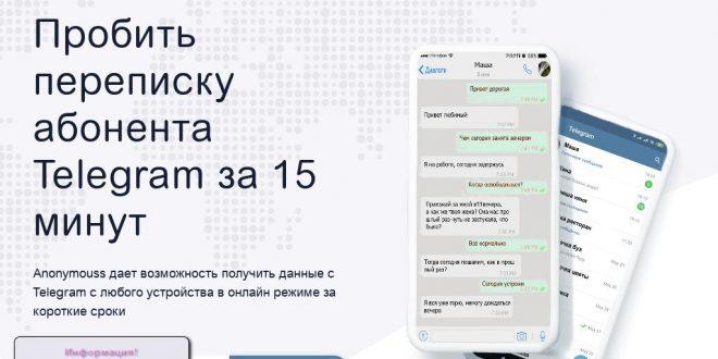 anonumouss.ru