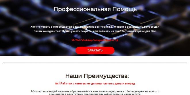 cyberhack.club отзывы