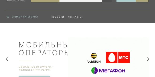 hacron.ru отзывы