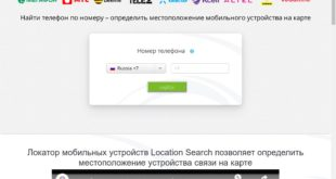location-search.net