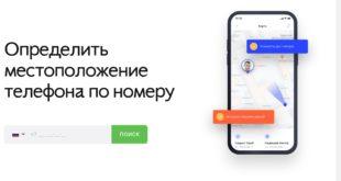 scanpin.ru