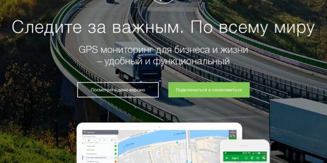 gdemoi.ru