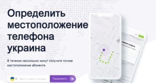 geobal.info