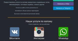 help-use.ru