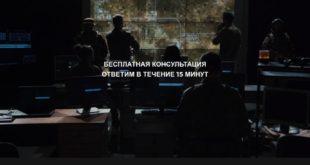 seotor.ru
