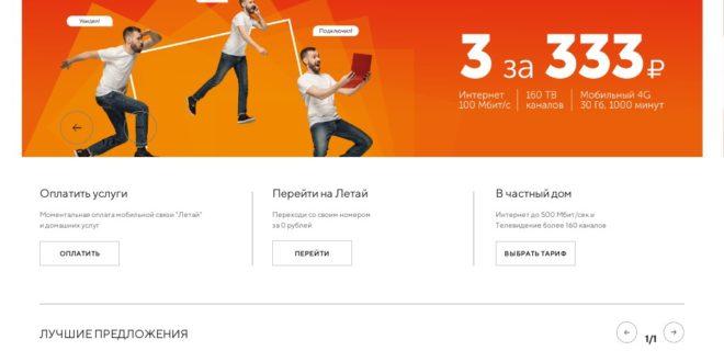 tattelecom.ru