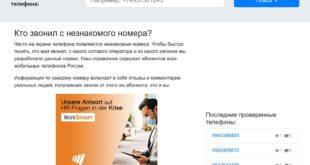 Zvonili.com