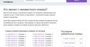 Prozvonok.ru