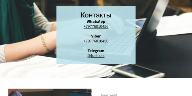luchxak.com