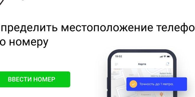 masterlocation.ru