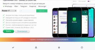 appmsr.ru отзывы