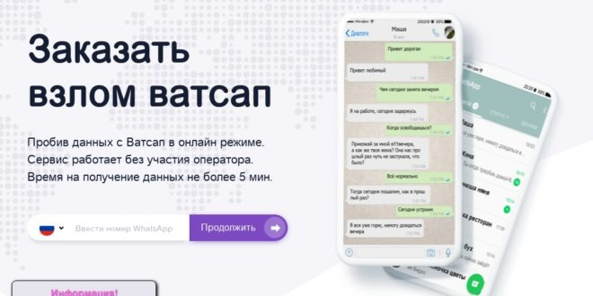watsigym.ru отзывы