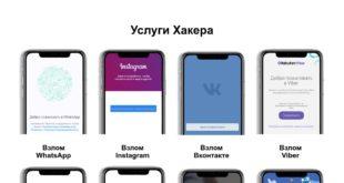 ultra-help.com.ru