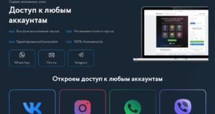 hack-group.ru