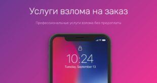 help-jack.ru